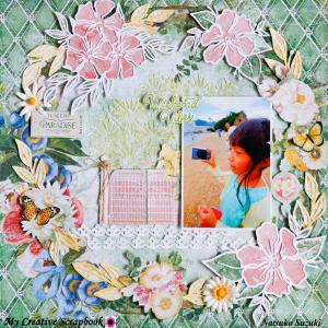 MCS-Natsuko Suzuki-LE Kit-LO2