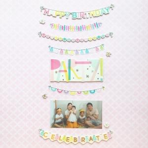 Guest DT Yui oku-album-july-3